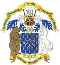Государственный аграрный университет